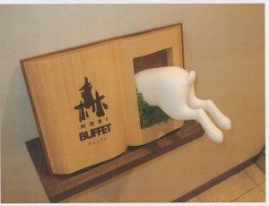 木製オブジェ